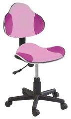 Vaikiška kėdė Q-G2, rožinė