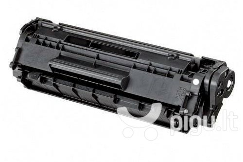 Toneris INKSPOT skirtas lazeriniams spausdintuvams (HP, CANON) (juoda) HP Laserjet 3100, HP Laserjet 5L Extra, HP Laserjet 6Lxi, Canon LBP-660, HP Laserjet 3150, HP Laserjet 6L, Canon LBP-460, Canon LBP-AX, HP Laserjet 5L, HP Laserjet 6Lse, Canon LBP-465