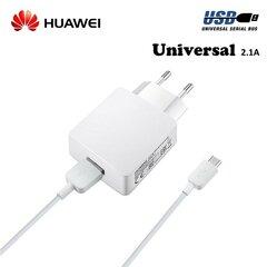 Оригинальное быстрой зарядки Huawei зарядное устройство 2A + 1м MicroUSB кабель, Белое