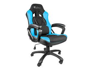 Žaidimų kėdė Genesis Nitro 330 (SX33), juoda/mėlyna