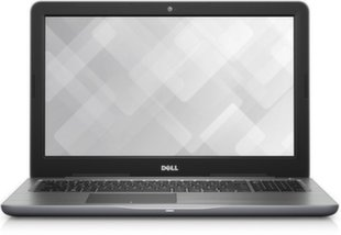 Dell Inspiron 15 5567 i5-7200U 4GB 1TB WIN10