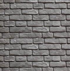 Dekoratyvinis akmuo HARVARD GRAPHITE MAXSTONE kaina ir informacija | Dekoratyvinis akmuo | pigu.lt