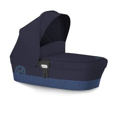 Lopšys Cybex Carrycot M, True Blue
