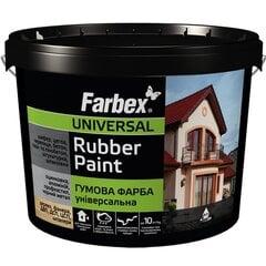 Matiniai dažai gumos pagrindu Farba Gumova, juodi RAL9004, 1,2 kg цена и информация | Акриловая краска | pigu.lt