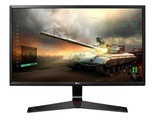 Monitorius LG 24MP59G-P 23.8'' kaina ir informacija | Monitorius LG 24MP59G-P 23.8'' | pigu.lt