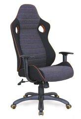 Biuro kėdė Ranger, pilka/juoda kaina ir informacija | Biuro kėdės | pigu.lt