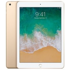 "Apple iPad Pro 10.5"" WiFi (64GB), Auksinė, MQDX2HC/A"