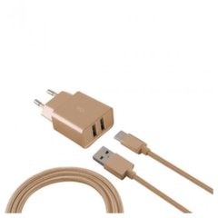 Travel Charger Metal 2USB 2.4A MicroUSB Cable By KSIX Metallic Gold
