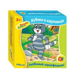 """Kaladėlės - dėlionė Step Puzzle 9 """"Mėgstamiausi animaciniai filmai - Katinas Leopoldas, …"""""""