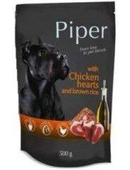 Piper su vištienos širdelėmis ir rudaisiais ryžiais, 500 g