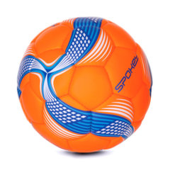 Futbolo kamuolys Spokey Cosmic