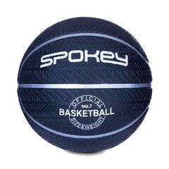 Krepšinio kamuolys Spokey Magic