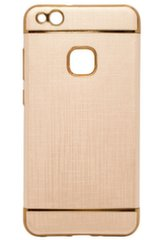 Mocco Exclusive Crown Back Case Silicone Case With Golden Elements for Apple iPhone 5 / 5S / SE Gold