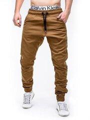 Мужские спортивные штаны P205