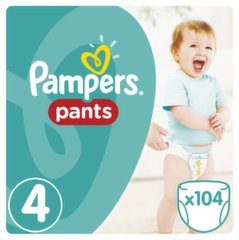 Подгузники Pampers Pants Mega Box, 8-14 кг, 104 шт.