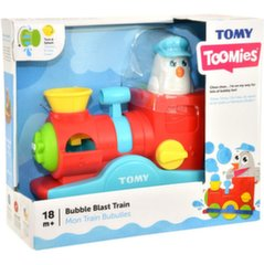 Vonios žaislas Bubble Blast Train, TOMY E72549