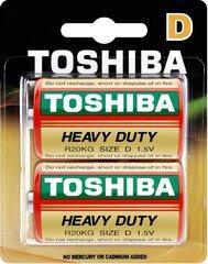 Toshiba R20KG BP-2TGTE SS
