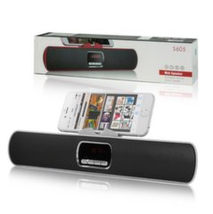 Mocco Rocket Portable Speaker Bluetooth 4.0 / 6W / Stereo / Micro SD / USB / Silver