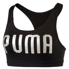 Sportinė liemenėlė moterims Puma PWRSHAPE Forever  XXL kaina ir informacija | Liemenėlės | pigu.lt
