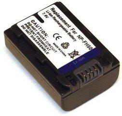 Akumuliatorius NP-FH50