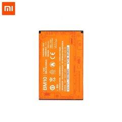 Xiaomi BM10 Original battery for Mi 1S (Mi1S) / Mi 2S (Mi2S) Li-Pol 1880mAh (OEM)