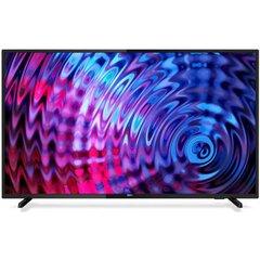 Philips 50PFS5503/12 kaina ir informacija | Televizoriai | pigu.lt
