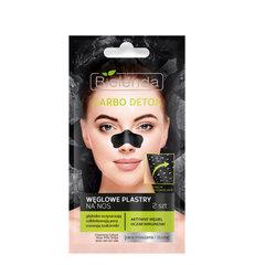 Valanti kaukė nosies sričiai su aktyviąja anglimi Bielenda Carbo Detox 2 vnt. kaina ir informacija | Valanti kaukė nosies sričiai su aktyviąja anglimi Bielenda Carbo Detox 2 vnt. | pigu.lt