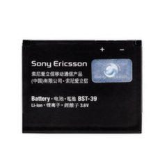 Sony BST-39 Original Battery Li-Ion 920 mAh (OEM)
