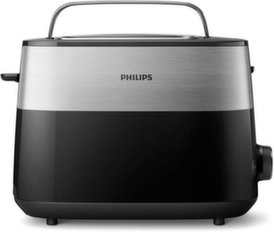 Philips Daily Collection HD2516/90 Juoda