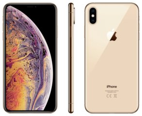 Apple iPhone Xs Max, 64 GB, Auksinė