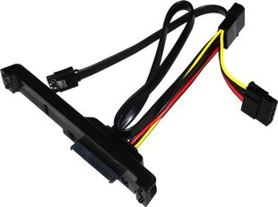 SilverStone CP05 Hot-Swap SATA II with cable (SST-CP05)
