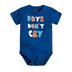 Cool Club smėlinukas trumpomis rankovėmis berniukams CCB1804414