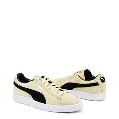 Мужская спортивная обувь Puma 8945