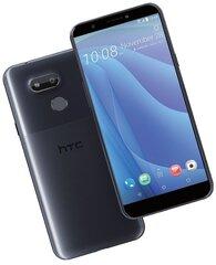 HTC Desire 12s, 32GB, Dual SIM, Juoda