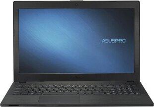 Asus PRO P2540NV (P2540NV-YH21DX) 8 GB RAM/ 512 GB SSD/ Windows 10 Home