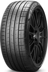 Pirelli P-ZERO(PZ4) 295/25R22 97 Y XL kaina ir informacija | Vasarinės padangos | pigu.lt