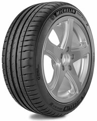 Michelin PILOT SPORT 4 225/55R19 99 V kaina ir informacija | Vasarinės padangos | pigu.lt
