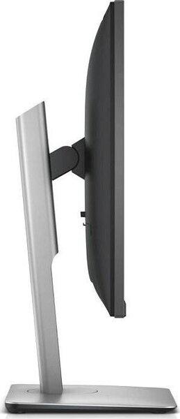 "Monitor Dell 210-AEVE (24,1""; IPS; 1920x1200; DisplayPort, HDMI x2, miniDisplayPort; black color) atsiliepimas"