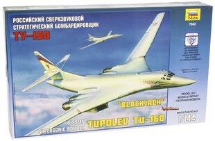 Konstruktorius Zvezda 7002 Russian Supersonic Bomber Tupolev TU-160 Plastic kit 1:144, 12 m.+ kaina ir informacija   Konstruktorius Zvezda 7002 Russian Supersonic Bomber Tupolev TU-160 Plastic kit 1:144, 12 m.+   pigu.lt