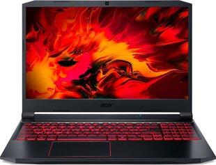 Acer Nitro 5 AN515-44 (NH.Q9GEP.00C) 8 GB RAM/ 512 GB M.2 PCIe/ Windows 10 Pro kaina ir informacija   Acer Nitro 5 AN515-44 (NH.Q9GEP.00C) 8 GB RAM/ 512 GB M.2 PCIe/ Windows 10 Pro   pigu.lt