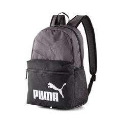 Kuprinė Puma Phase AOP, 22 l, pilka kaina ir informacija | Kuprinės ir krepšiai | pigu.lt