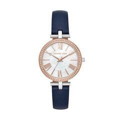 Laikrodis moterims Michael Kors MK2833 kaina ir informacija | Moteriški laikrodžiai | pigu.lt