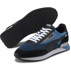 Laisvalaikio batai vyrams Puma Future Rider Galaxy, mėlyni kaina ir informacija | Laisvalaikio batai vyrams Puma Future Rider Galaxy, mėlyni | pigu.lt