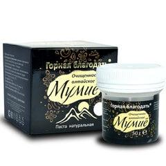Altajaus Mumio pasta, 50 g kaina ir informacija | Vitaminai ir maisto papildai gerai savijautai | pigu.lt