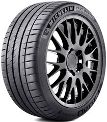 Michelin Pilot Sport 4 S 21/245R30 91 Y XL RP kaina ir informacija | Vasarinės padangos | pigu.lt