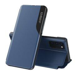 Hallo Smart View Flip Knygų telefono dėklas Samsung Galaxy A52 Mėlyna kaina ir informacija | Hallo Smart View Flip Knygų telefono dėklas Samsung Galaxy A52 Mėlyna | pigu.lt