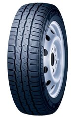 Michelin AGILIS ALPIN 215/65R16C 109 R kaina ir informacija | Žieminės padangos | pigu.lt