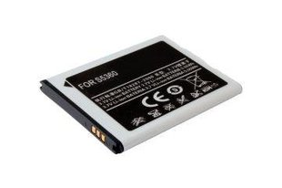 Samsung S5360, Galaxy Y, S5380 kaina ir informacija   Akumuliatoriai telefonams   pigu.lt