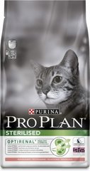Pro plan sterilised cat salmon 1.5kg kaina ir informacija | Pro plan sterilised cat salmon 1.5kg | pigu.lt