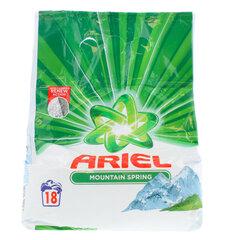 Ariel skalbimo milteliai Mountain Spring, 1,35 kg kaina ir informacija   Ariel skalbimo milteliai Mountain Spring, 1,35 kg   pigu.lt